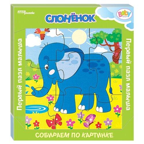 Фото - Рамка-вкладыш Step puzzle Baby Step Слонёнок (89048), 9 дет. рамка вкладыш step puzzle baby step мышонок 89069 7 дет