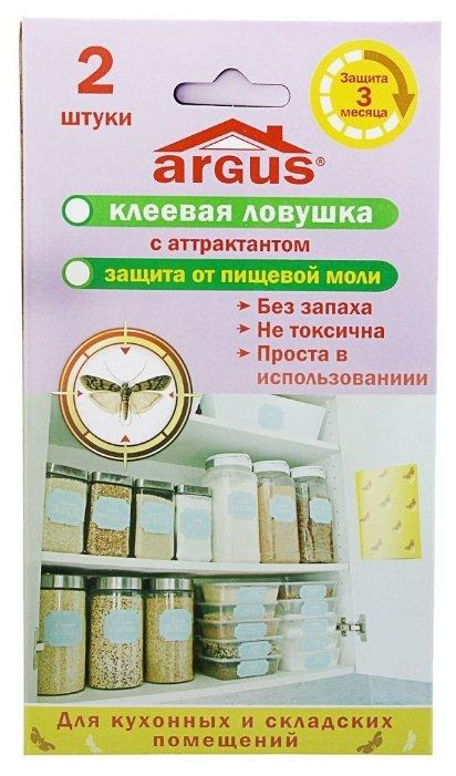 Ловушка ARGUS от пищевой моли