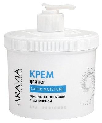 Aravia Professional Крем для ног от натоптышей Super moisture