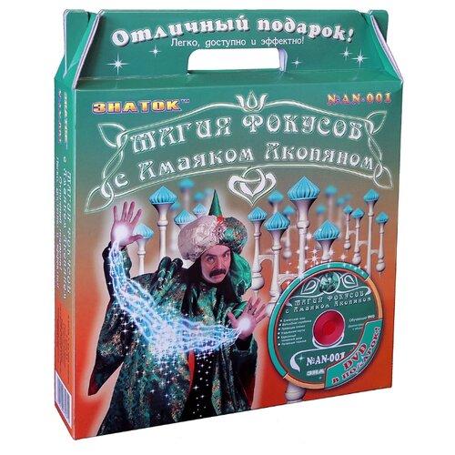 Набор для фокусов Знаток Магия фокусов с Амаяком Акопяном.Зелёный с видео курсом набор фокусов 13 фокусов страшилок