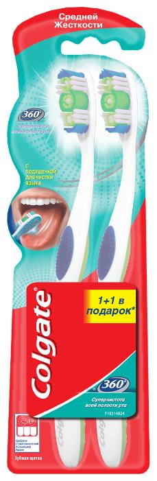 Зубная щетка Colgate 360 Суперчистота всей полости