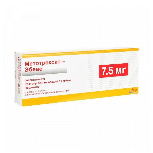 Метотрексат-Эбеве р-р д/ин. 10 мг/мл шприц 0,75 мл №1+игла с авт. сист. защиты №1