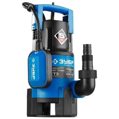 Дренажный насос ЗУБР НПГ-Т3-400 (400 Вт) дренажный насос зубр нпг т3 900 900 вт
