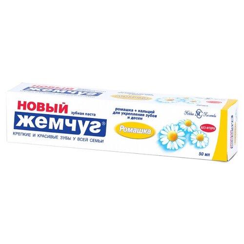 Зубная паста Новый Жемчуг Ромашка, 50 мл