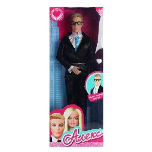 Кукла Карапуз Алекс в костюме и очках, 29 см, 99165-SA-AN