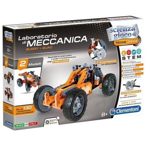 Купить Конструктор Clementoni Mechanics Laboratory 75015/75031 Багги и Квадр, Конструкторы
