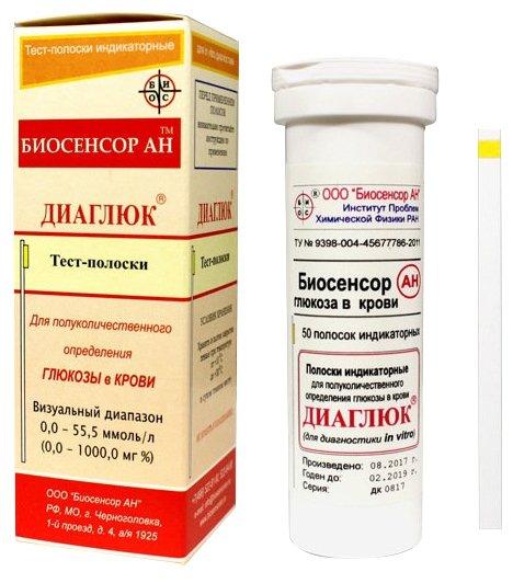 Тест Биосенсор АН Диаглюк для определения глюкозы в крови 50 шт.