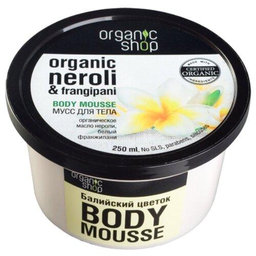 Мусс для тела Organic Shop Балийский цветок, 250 млКремы и лосьоны<br>