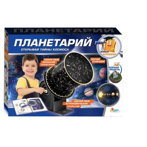 Набор Играем вместе Планетарий (TXSC-005-R)Наборы для исследований<br>