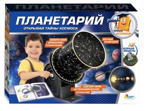 Набор Играем вместе Планетарий (TXSC-005-R)