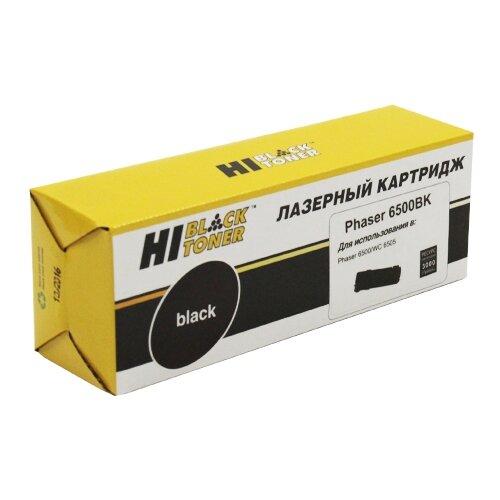 Фото - Картридж Hi-Black HB-106R01604, совместимый картридж hi black hb 60f5h00 совместимый