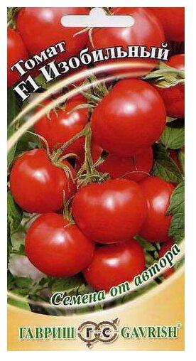 Семена Удачные семена Томат Взрыв 0.1г