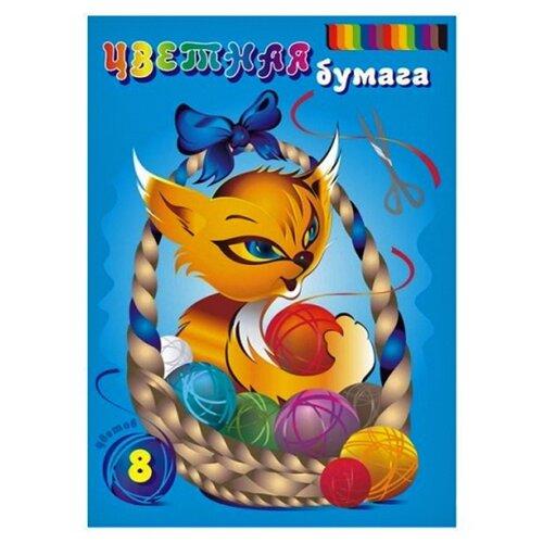 Цветная бумага Котик Лилия Холдинг, A4, 16 л., 8 цв. цветная бумага disney cars 16 цв