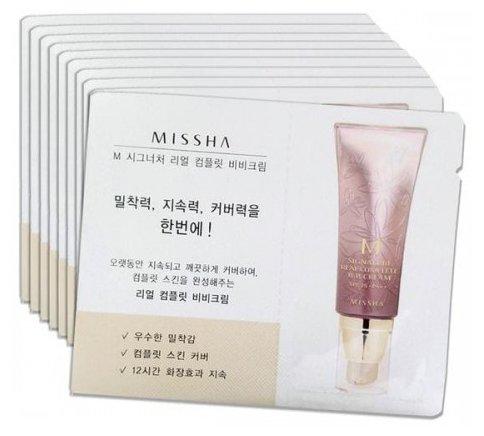 Missha Signature BB крем Real Complete SPF25 1 гр