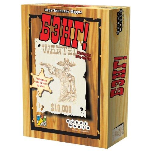 цена на Настольная игра HOBBY WORLD Бэнг!