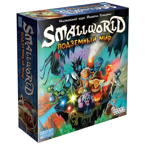 Настольная игра HOBBY WORLD Small World Подземный мир