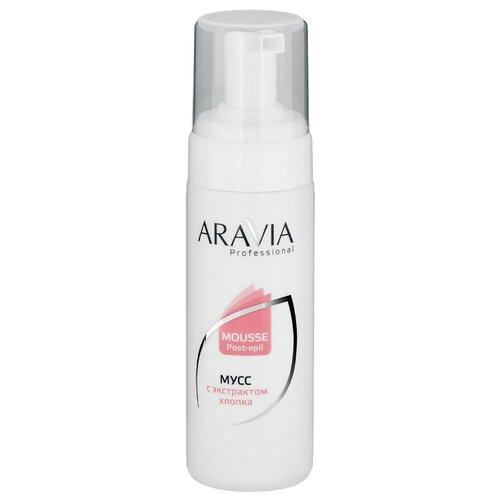 Aravia Мусс после депиляции Professional с экстрактом хлопка 160 мл aravia обертывание антицеллюлитное отзывы