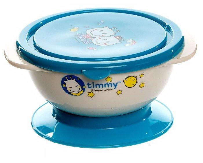 Тарелка Fissman с крышкой на подставке Timmy (7164)