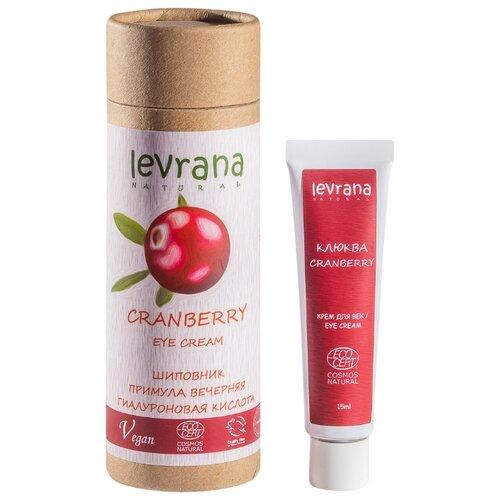 Купить Крем Levrana Cranberry Клюква для век 40+ 15 мл