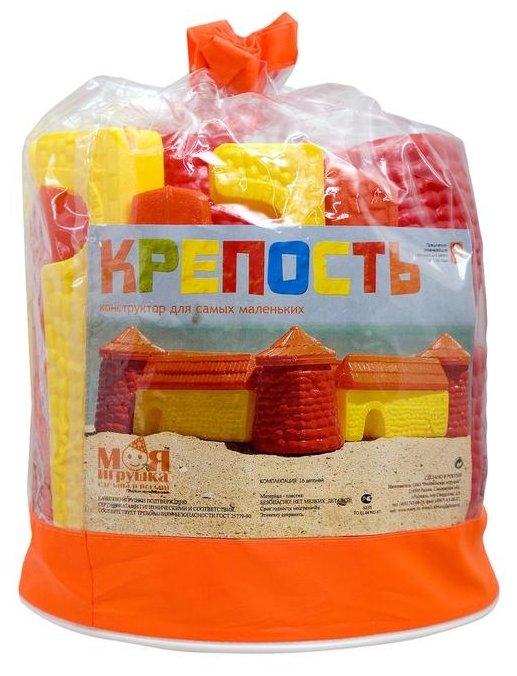 Кубики Росигрушка Крепость 5036