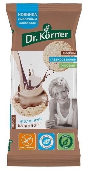 Хлебцы глазированные рисовые Dr. Korner молочный шоколад 67 г