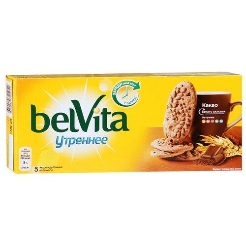 Печенье Belvita Утреннее с какао, 225 г черемушки мини бамбини сахарное печенье какао 150 г page 3