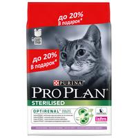 Корм для кошек Purina Pro Plan Sterilised feline rich in Turkey dry