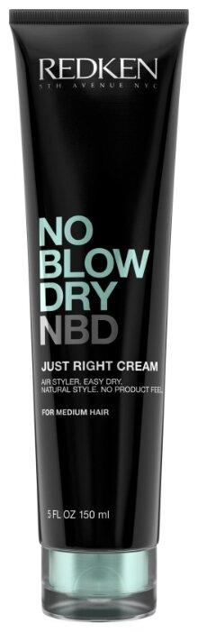 Redken Крем No Blow Dry Just Right Cream