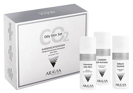Набор Aravia Professional Карбокситерапия СО2 oily skin set