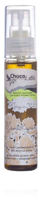 ChocoLatte Масло-бальзам для волос ФОРМУЛА №2 против перхоти