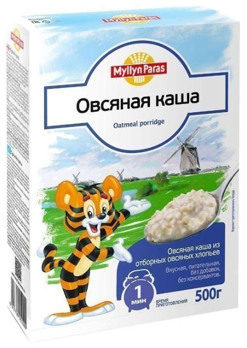Каша Myllyn Paras безмолочная Овсяная с 3 лет 500 г 1 шт