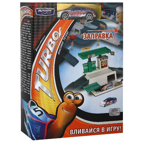 Купить Autotime (Autogrand) Игровой набор Turbo: Заправка, 76750 зеленый/серый, Детские парковки и гаражи