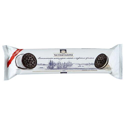 Печенье Частная Галерея каталонское шоколадное с нежным кремом, 144 г мыло с колд кремом авен