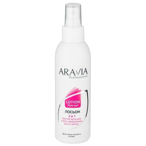 ARAVIA Professional Лосьон 2 в 1 Professional от врастания и для замедления роста волос с фруктовыми кислотами 150 мл aravia тоник с фруктовыми кислотами