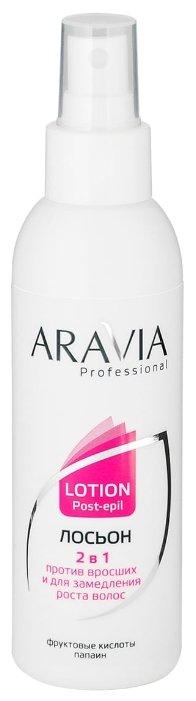 ARAVIA Professional Лосьон 2 в 1 Professional от врастания и для замедления роста волос с фруктовыми кислотами
