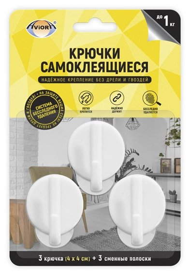 Набор крючков Aviora 302-174 (3 шт.)