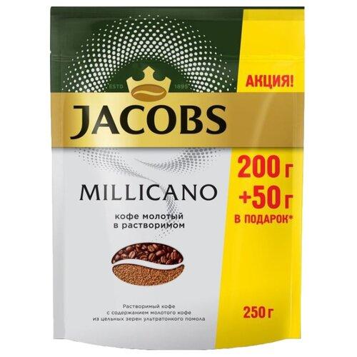 цена Кофе растворимый Jacobs Monarch Millicano с молотым кофе, пакет, 250 г онлайн в 2017 году