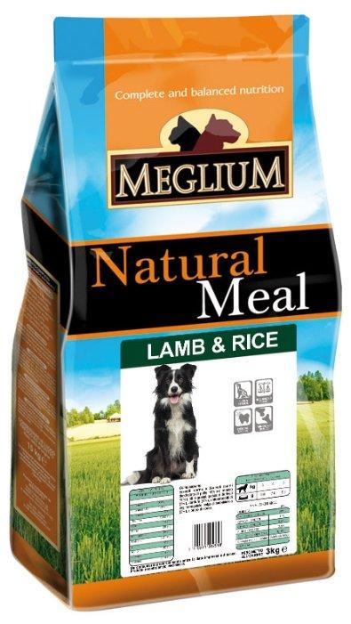 Корм для собак Meglium Sensible Ягненок, рис