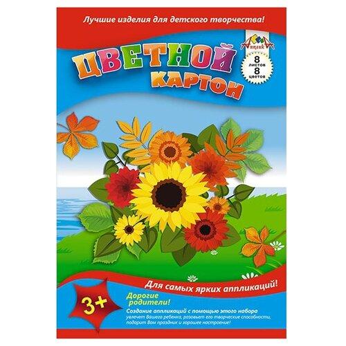 Купить Цветной картон Осенний букет Апплика, A4, 8 л., 8 цв., Цветная бумага и картон