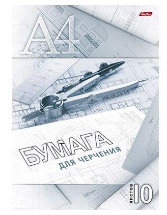 Папка для черчения Hatber Циркуль 29.7 х 21 см (A4), 160 г/м², 10 л.