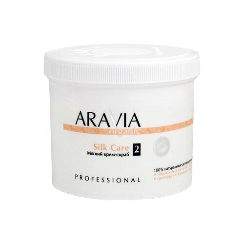 Aravia Organic Мягкий крем-скраб Silk care 550 млСкрабы и пилинги<br>
