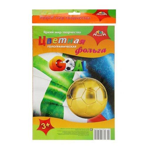 Цветная фольга голографическая Мяч Апплика, A4, 7 л., 7 цв., Цветная бумага и картон  - купить со скидкой