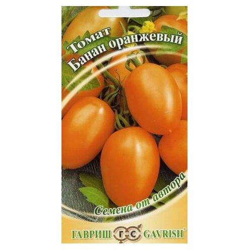 семена гавриш семена от автора морковь мармелад оранжевый 2 г 10 уп Семена Гавриш Семена от автора Томат Банан оранжевый 0,1 г, 10 уп.