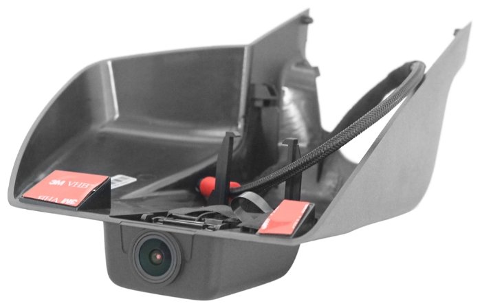 RedPower RedPower DVR-FOD3-N