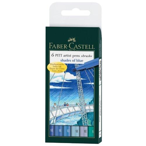 Faber-Castell набор капиллярных ручек Pitt Artist Pens shades of blue 6 оттенков синего (167164), синий цвет чернил