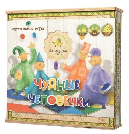 Настольная игра ЯиГрушка Чудные человечки 47323 — купить по выгодной цене на Яндекс.Маркете
