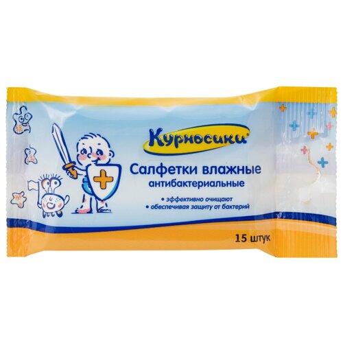 Влажные салфетки Курносики Антибактериальные 15 шт.