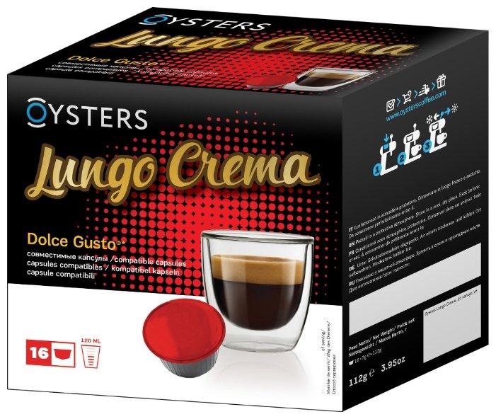 Кофе в капсулах Oysters Lungo Crema (16 шт.)