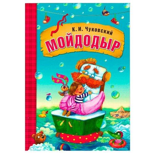 Купить Чуковский К. И. Мойдодыр , Мозаика-Синтез, Детская художественная литература
