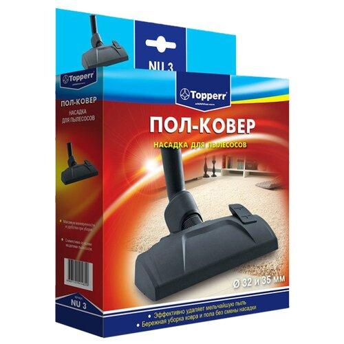 Topperr Насадка ПОЛ-КОВЕР NU 3 1 шт.